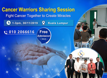 Cancer Warriors Experience Sharing Session