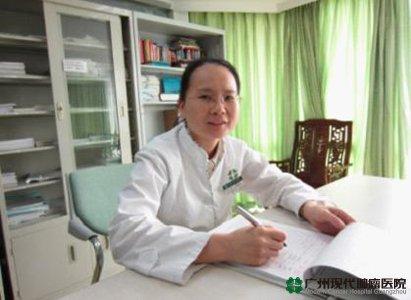 Lâm Thanh