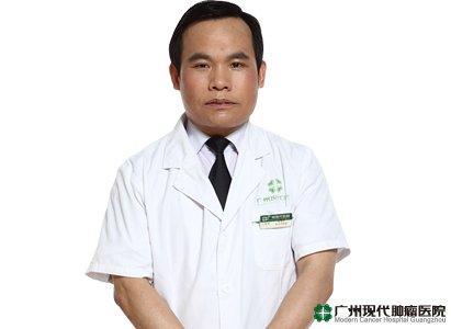 Wang RongHua