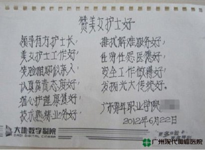 مريض يعاني من إنزلاق غضروفي في الفقرات القطنية يكتب ثلا