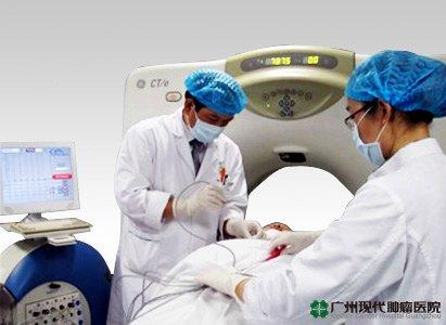 العلاج بالتبريد والتجميد: العلاج بالتبريد والتسخين للقضاء على السرطان-- تحفيز الجسم للدفاع المناعي ضد السرطان والقضاء ال