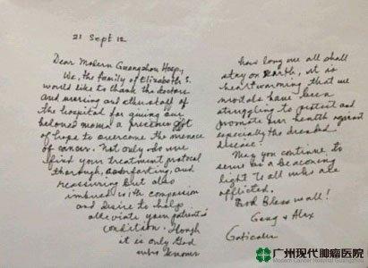 "Sebuah Surat Terima Kasih ""Berbentuk Hati"""