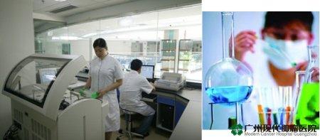 สเต็มเซลล์, โรงพยาบาลมะเร็งสมัยใหม่กว่างโจว