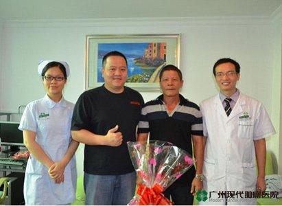 Modern Cancer Hospital Guangzhou, lymphoma