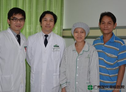 lung cancer, lung cancer treatment