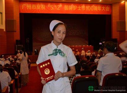 عيد الممرضين، مستشفى قوانغتشو الحديث لبحث الأورام