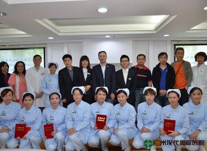 مستشفى قوانغتشو الحديث لبحث الأورام، مستشفى مدوّل