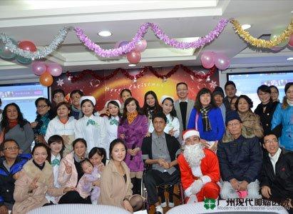 Bệnh viện Ung bướu Hiện đại Quảng Châu 10