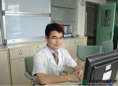 المستشفى الحديث كوانزو لعلاج أمراض السرطان