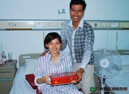 Seorang wanita Kamboja 22 tahun dengan kanker hati yang panjangnya 14cm, dengan terapi intervensi untuk mengatasi penyakit
