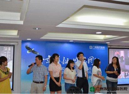 Modern Cancer Hospital Guangzhou, award ceremony