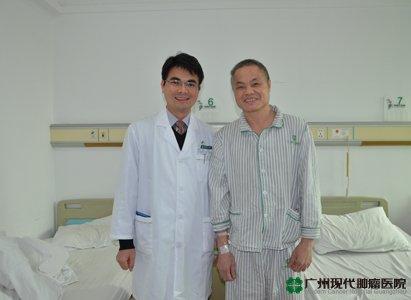 điều trị ung thư gan 1