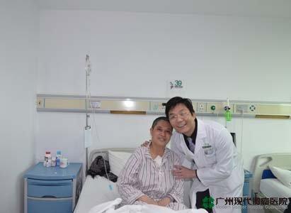 điều trị ung thư phổi 1
