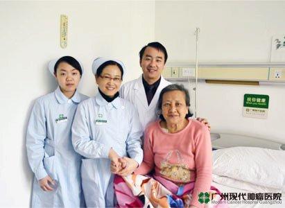 Modern Cancer Hopsital Guangzhou, kanker usus besar