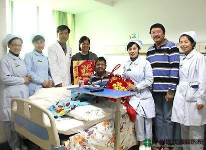 Bệnh viện Ung bướu hiện đại Quảng Châu 6