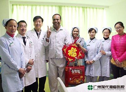 Bệnh viện Ung bướu hiện đại Quảng Châu 1