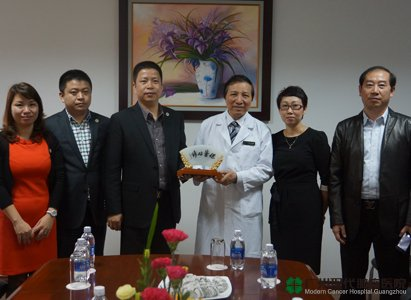 cancer, Modern Cancer Hospital Guangzhou