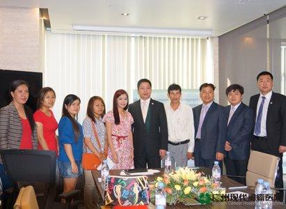 Tập đoàn y tế Bác Ái