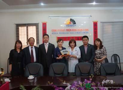 cancer, Modern Cancer Hospital Guangzhou, Boai Medical Investment Group