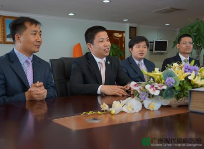 Boai Medical Investment Group, Modern Cancer Hospital Guangzhou