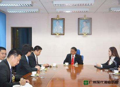 Modern Cancer Hospital Guangzhou, Bo Ai Medical Group