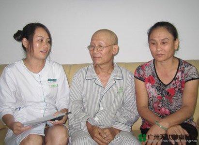 مستشفى قوانغتشو الحديث لبحث الأورام، السرطان