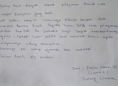 مستشفى قوانغتشو الحديث لبحث الأورام، إندونيسا
