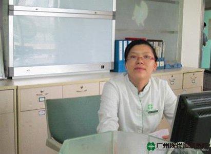 الدكتورة عالية المستوى لعلاج السرطان