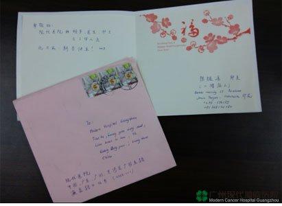 广州现代肿瘤医院,结肠癌,卵巢癌