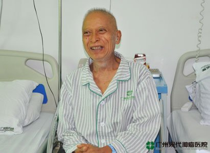Terapi pengobatan minimalinvasif intervensi dari karsinoma nasofaring stadium IV - Dari pasien Hu guo
