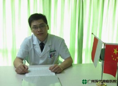 ياو بينغ: إزالة المعاناة من الجسد إلى النفس