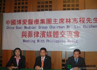 China Boai Medical Group, Modern Cancer Hospital Guangzhou
