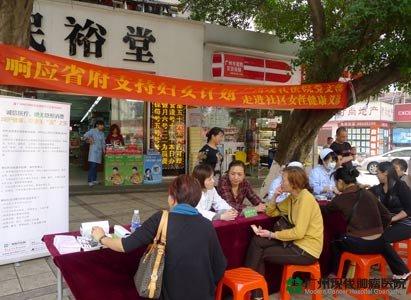 Modern Cancer Hospital Guangzhou, free medical consultation