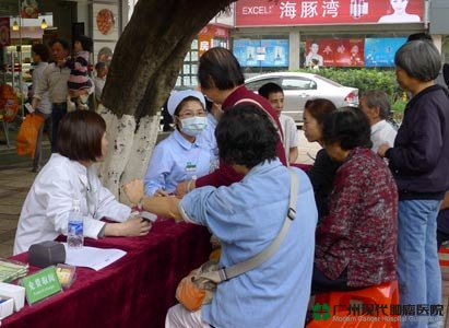 A Broad Scale of Medical Consultation of Women's Health Was Held in the Community of Guangyuan Village by the Party Branch of Modern Cancer Hospital Guangzhou