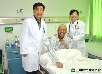 Modern Cancer Hospital Guangzhou, nasopharyngeal cancer treatment