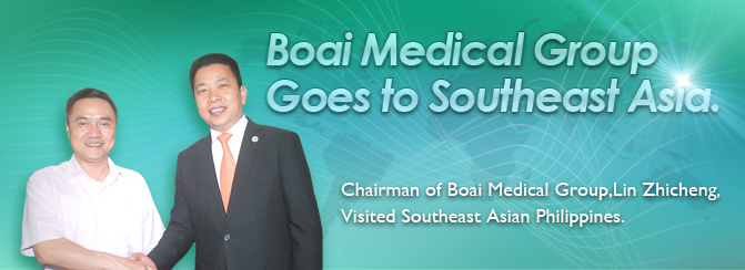 Boai Medical Group Goes to Philippines