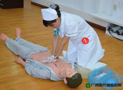 Modern Cancer Hospital Guangzhou, nursing skills competition