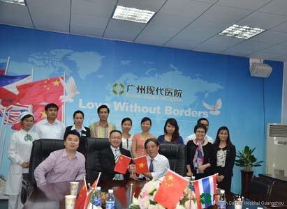cancer, expert group, Modern Cancer Hospital Guangzhou