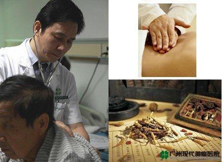 2013ASCO,中医治疗癌症