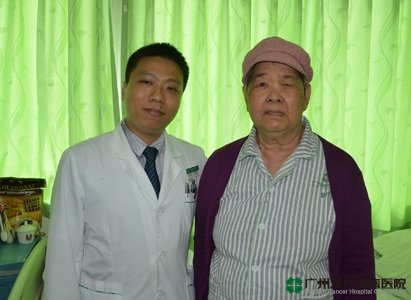 cervical cancer, Modern Cancer Hospital Guangzhou