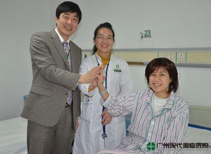 卵巢癌 2