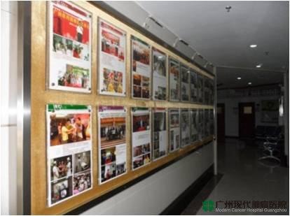 Bệnh viện ung bướu hiện đại Qu 9