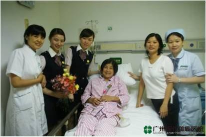 Bệnh viện ung bướu hiện đại Qu 16