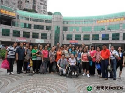 Bệnh viện ung bướu hiện đại Qu 2