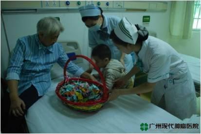 Bệnh viện ung bướu hiện đại Qu 19