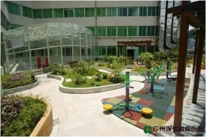 Bệnh viện ung bướu hiện đại Qu 14