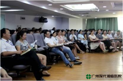 Bệnh viện ung bướu hiện đại Qu 7