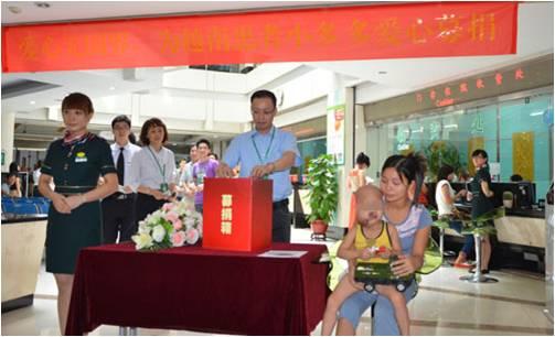 Bệnh viện ung bướu Hiện đại Quảng Châu  3