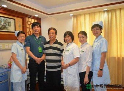 Terima Kasih atas Bimbingan Dr Zhen -- Modern Cancer Hospital Guangzhou Menyelamatkan Hidupku