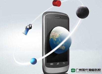 Tentang telephone selular dan internet